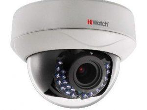 Cámaras Videovigilancia HD-TVI